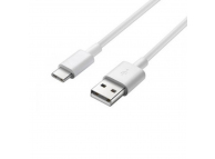 Huawei Data Cable CP51 USB to Type-C White 55030260 (EU Blister)