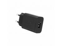 Motorola USB-A Travel Charger 20W Black SA18C79750
