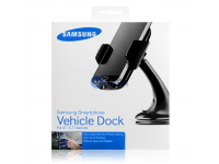 Samsung Car Holder EE-V200SABEGWW (EU Blister)