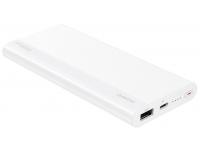 Huawei Powerbank CP11QC 10000mAh 18W White 55030766 (EU Blister)